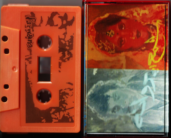 Harappian Night Recordings cassette